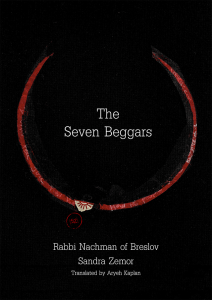 The Seven beggars Tale :Rabbi Nachman Translation : Aryeh Kaplan Preface : Jean Baumgarten Drawings : Sandra Zémor